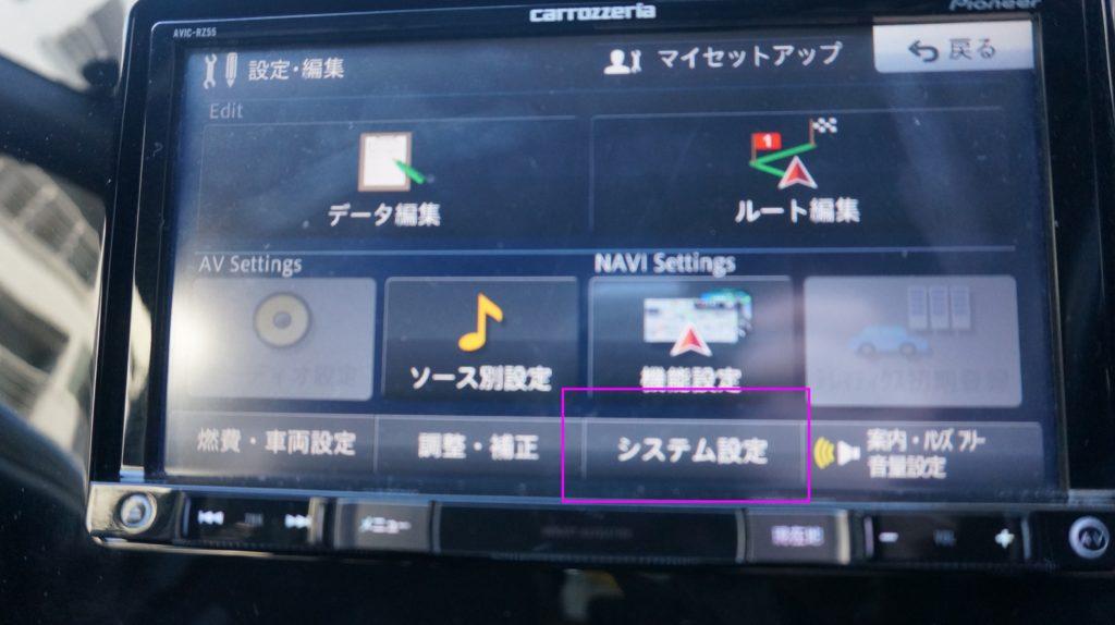 Bluetooth接続方法3